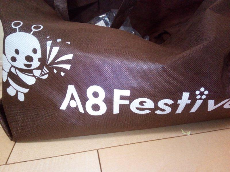 A8Festivalは絶対に行った方が良い【特に初心者にはメリットが目白押し】