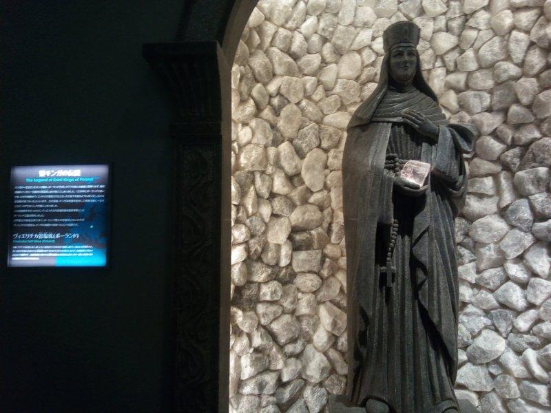 たばこと塩のの博物館の建物内はどんな感じ?