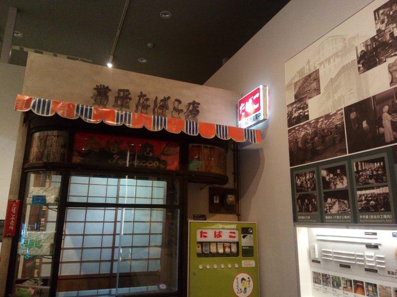 まとめ:たばこと塩の博物館は夏休みに楽しむにはぴったり!