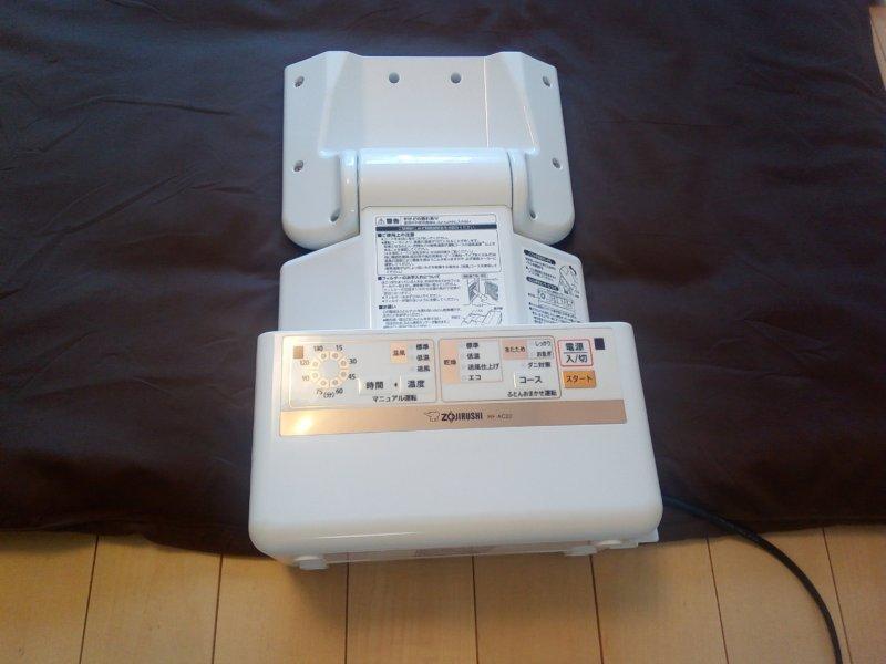 布団乾燥機でマットがあるタイプ・いらないタイプどちらが使いやすいのか?