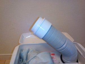 マットありの布団乾燥機の送風口