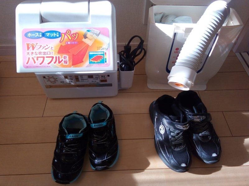 布団乾燥機は靴も乾かせるので超便利!乾燥に時間がかかると悩んでいる人必見